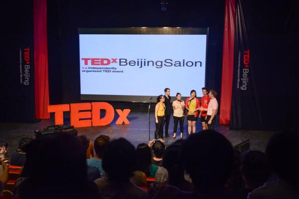 TedxSalon-6-27-213-33